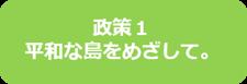 1111hhhg図1.png