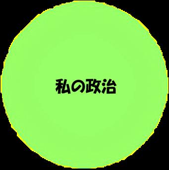 あ2図1.png
