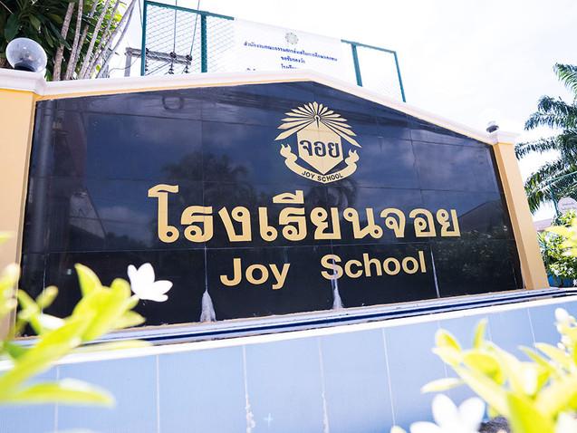นักเรียนชั้น ป.1- ป.6 จำนวน 500 คน