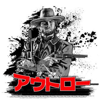 Josey Wales t shirt image.jpg