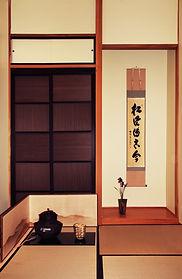 tao-shiatsu-calligraphy-scroll.jpg