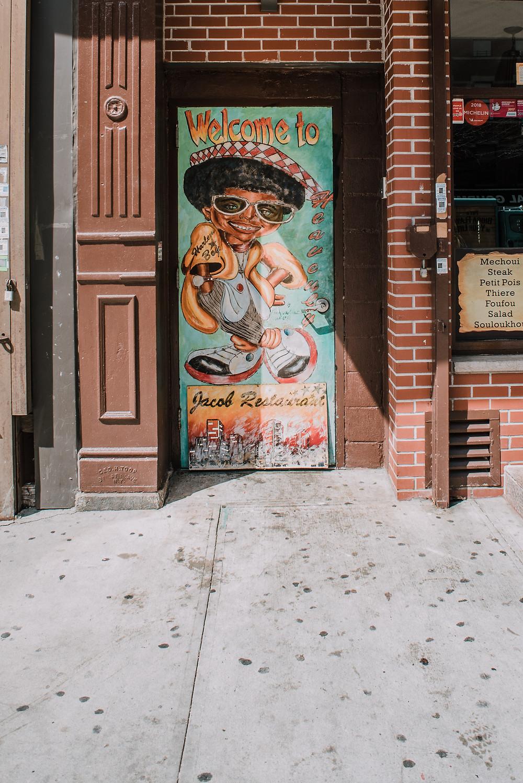 Chez Jacob - Harlem (c) Silvie Bonne