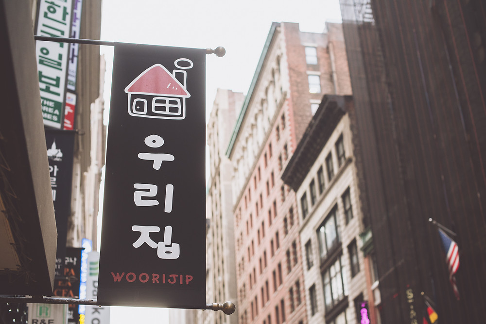 Korea Town (c) Silvie Bonne