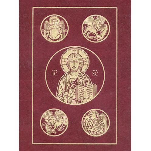 Burgundy RSV Catholic Bible, 2nd Edition
