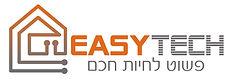 מיגון תקשורת ובית חכם Easy-Tech