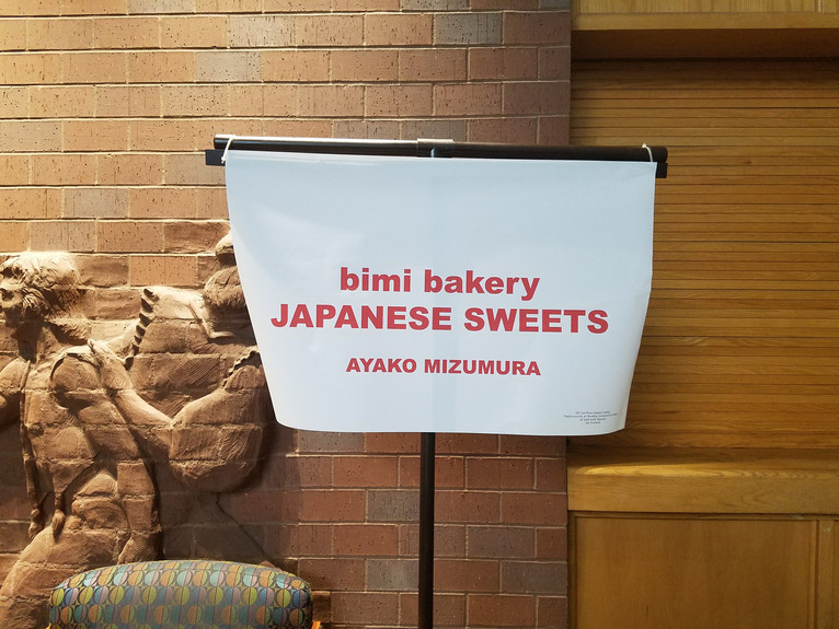 2016 Greater Kansas City Japan Festival