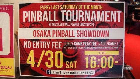 osaka-pinball-at-the-silver-ball-planet-