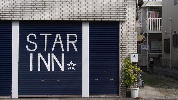 tokyo-star-inn-hostel-tokyo-144339.jpg