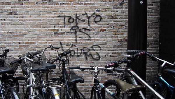 interning-at-japan-travel-150807.jpg