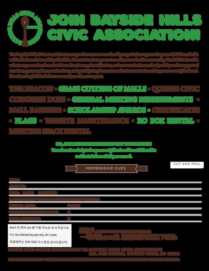 BHCA_Membership Page_Web.png