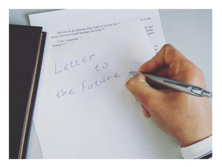 Письмо в Будущее