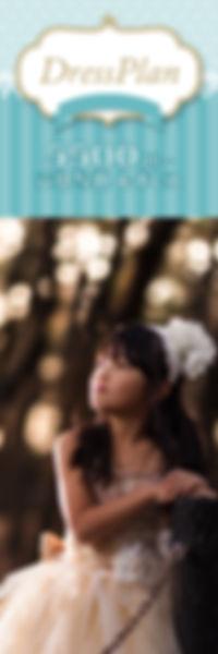 沼津 福島写真館 七五三 出張撮影 着物 ドレス 前撮り フォトスタジオ 三島 駿東郡 清水町 函南 fukushima photo studio