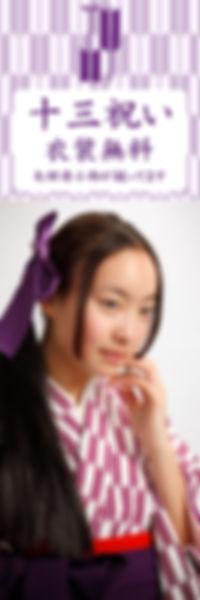 沼津 福島写真館 入園 入学 卒園 卒業 十三祝い 衣装無料 出張撮影 フォトスタジオ 家族写真 三島 駿東郡 清水町 函南 写真 撮影 fukushima photo studio