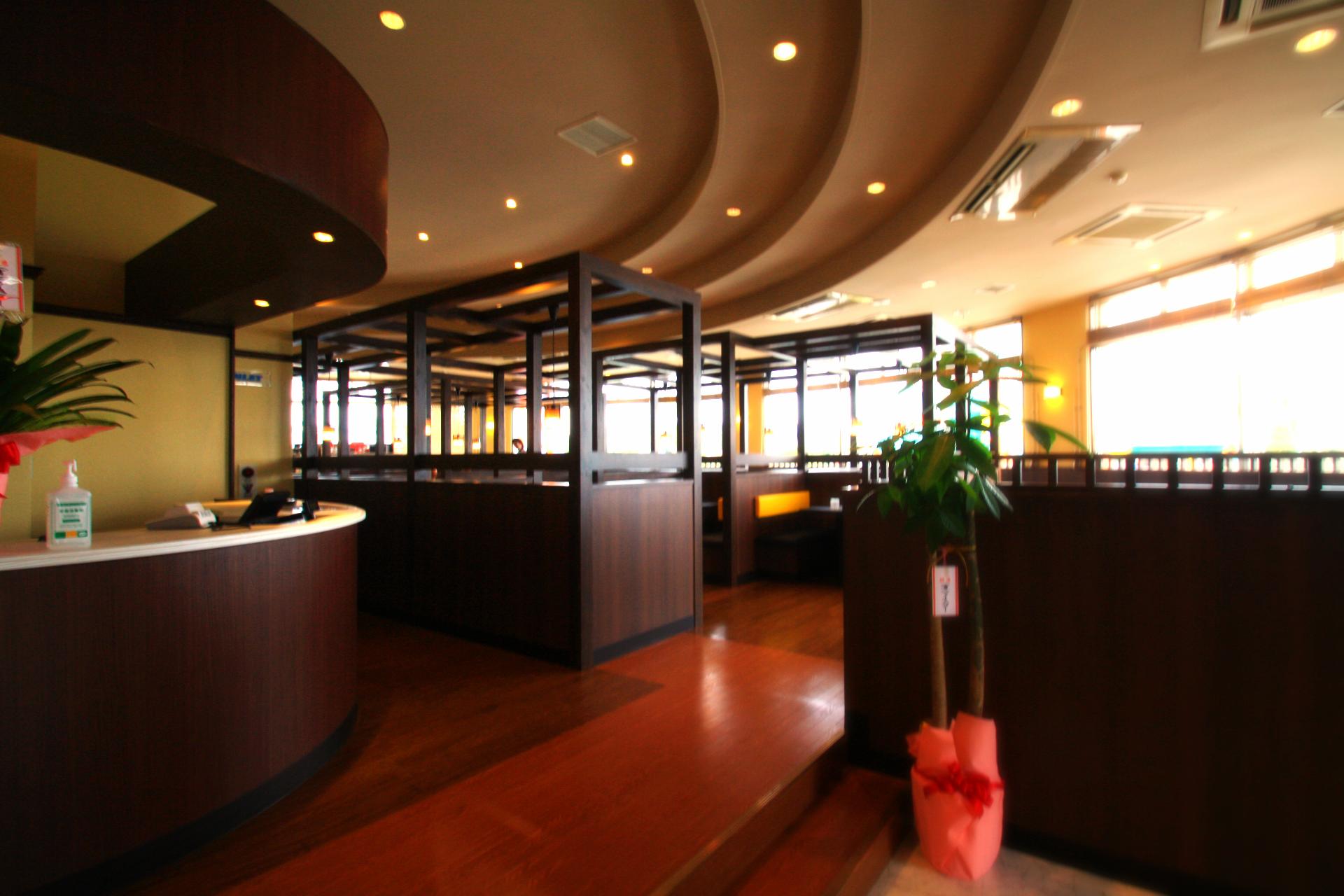 Gotennba/restaurant