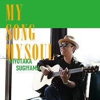 mysong_mysoul_jacket_shokai-e15236010303