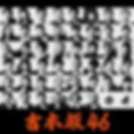 81KO5dlFUtL._SS500_.jpg