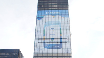 Vancouver Olympic SAMSUNG Promotion