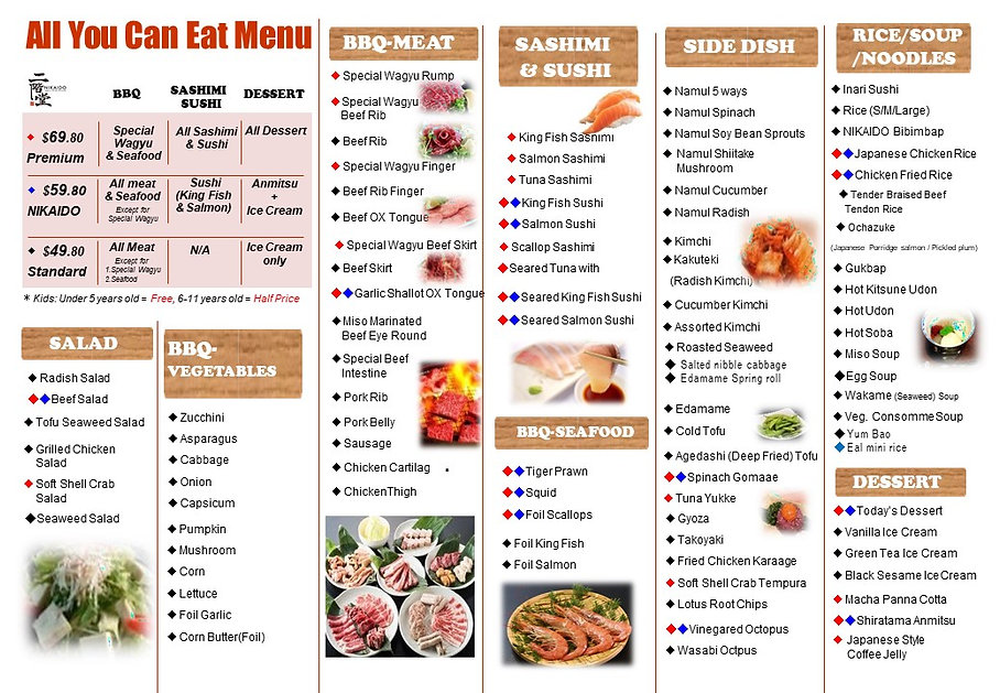 all you can eat menu.JPEG