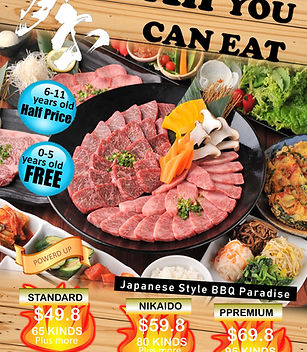 All you can eat POS 1007 NEW.jpg