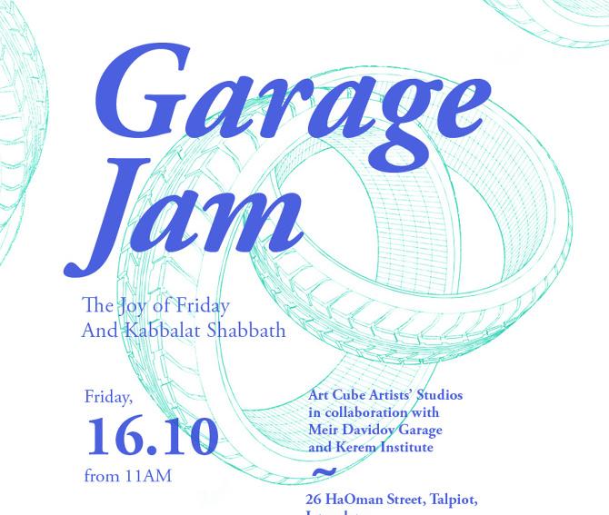 Garage jam
