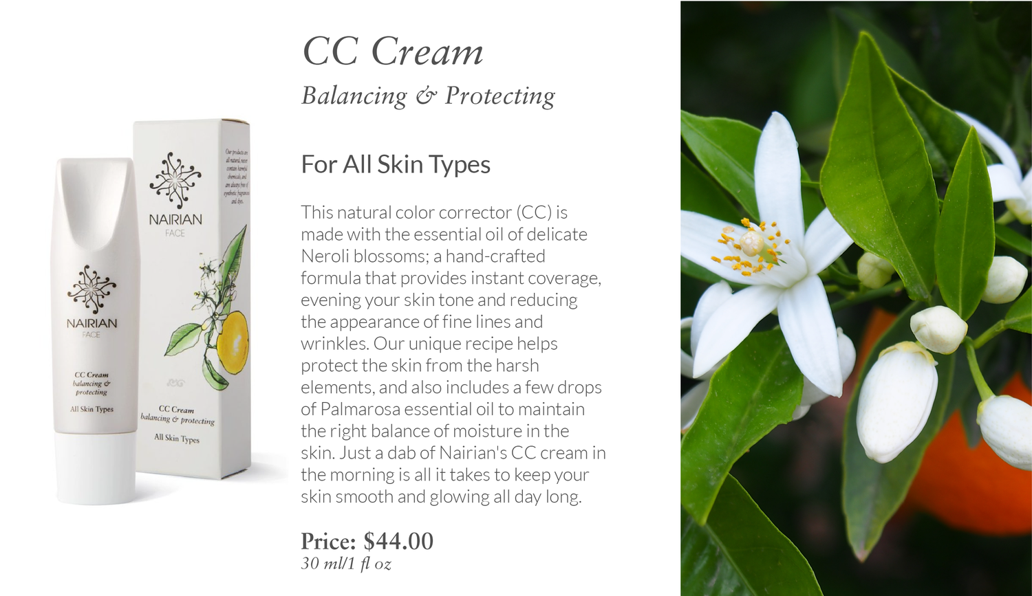 cccream-01.png