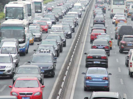 Beijing announces traffic 'congestion charge' system