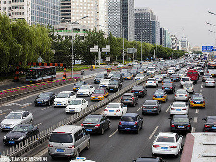 Proposed traffic congestion charge in Beijing being debated