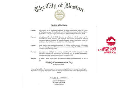 Boston Rejects, Rescinds and Apologizes for Propaganda Proclamation