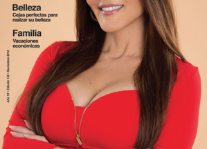 Adriana Cataño cerró este año con broche de oro, engalanando la portada noviembre/diciembre 2014 de
