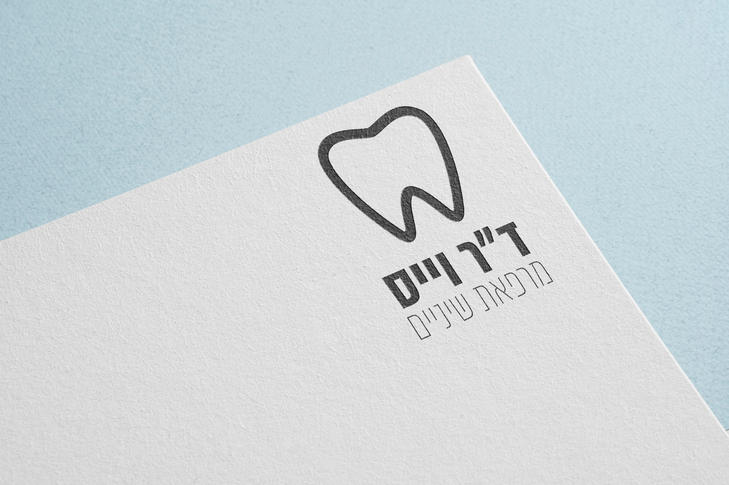 ד״ר וייס - מרפאת שיניים