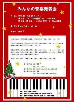 flyer_latest.jpg