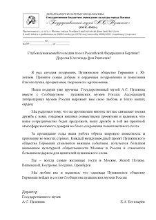 Grußwort von Wladimir Rezepter