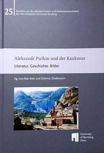 Aleksandr Puschkin und der Kaukasus