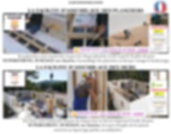easyconstruction maison bois