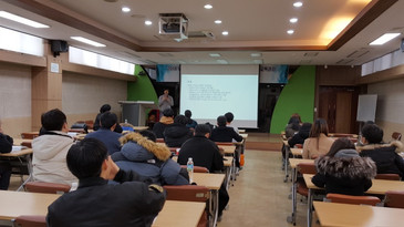 VR/MR Training Program at Chonnam National University
