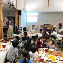 2019年12月のめぐみ子ども食堂