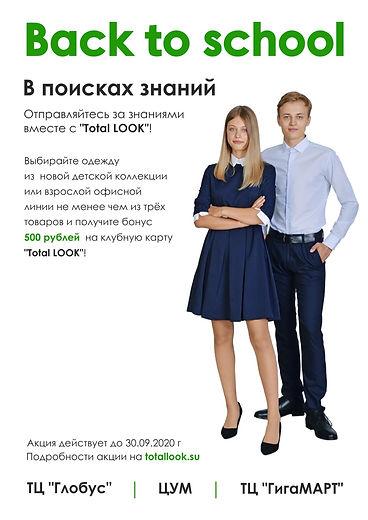 Безымянныи_-22(1).jpg