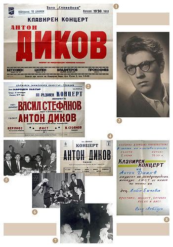 Young Anton Dikov