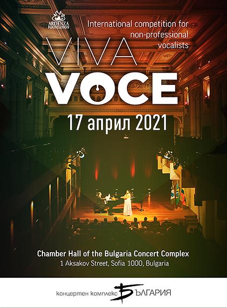 VivaVoce_announce for FB _v.2021 (1).png