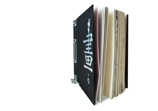 Book Side View
