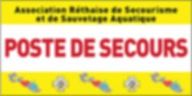 POSTE DE SECOURS nvx.png