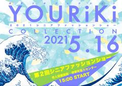 YOURiKi COLLECTION 2021