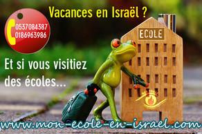 Ecoles en Israël : cet hiver une tournée des écoles sur-mesure !