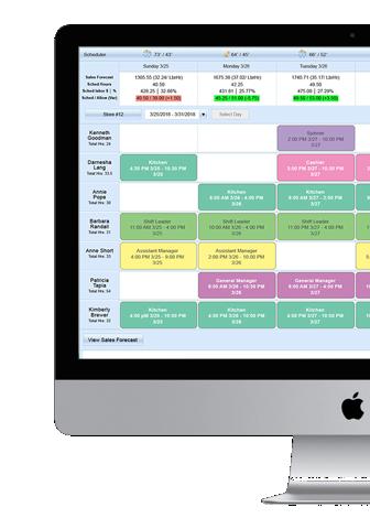 desktop-inventory-app-qsronline.png