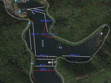 前人未到体験 最南端南ブイ 20m南に堰堤ロープ 誰もが釣りたかった場所 南ブイも補修 150m東西 何処でも固定できます。