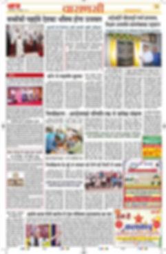 Varanasi1.jpeg