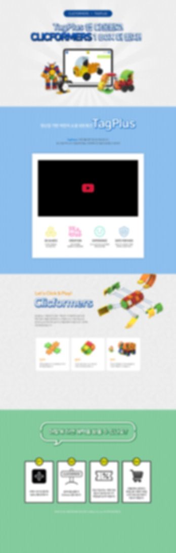Clic_page (1).jpg