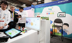 CES-2017-C-Lab-Projects_Tag_Main_1.jpg