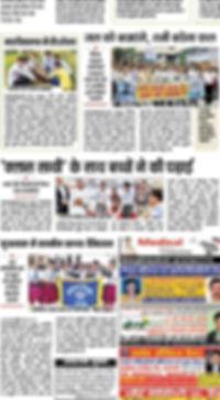 Varanasi2.jpeg