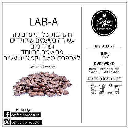 תערובת קפה | LAB-A